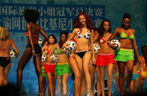 Authoritative message 2010 jelsoft onionbooty enterprises ltd bikini true answer