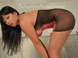Autumns Asian Desire: You Wanna Watch?