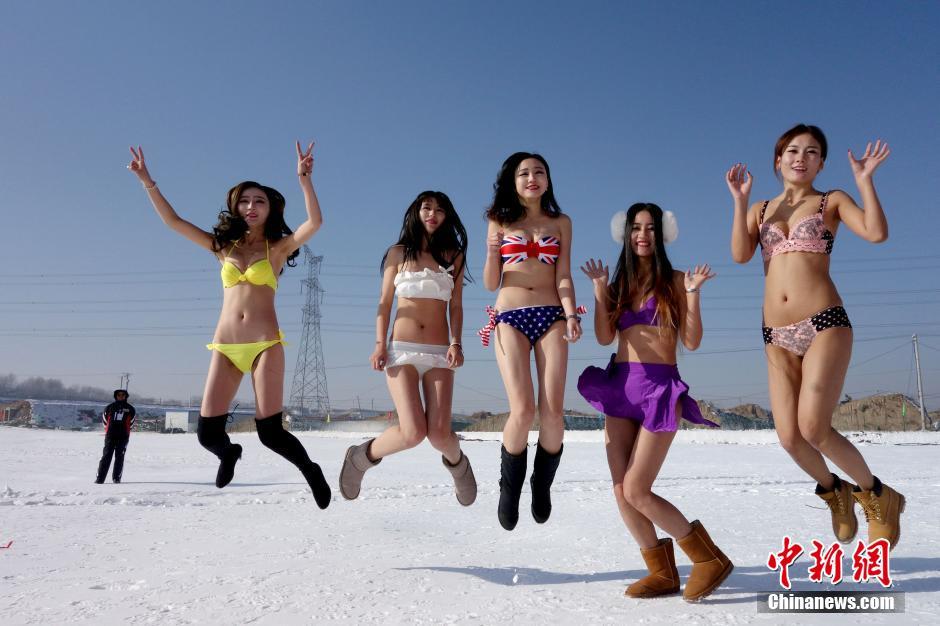 Jackal reccomend Bikini ski girls